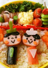 Girl's Festival Character Bento Decorative Hina Doll