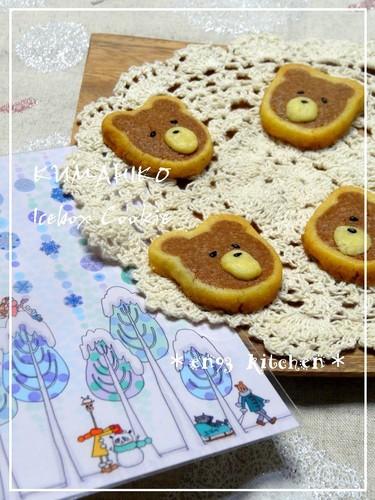 """Kumahiko"" Bear Icebox Cookie"