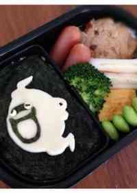 Character Bento - Youkai Watch Whisper