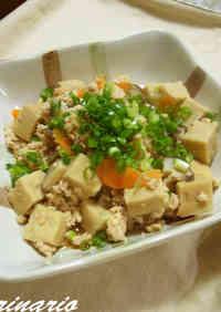 Soboro (Crumbled) Freeze Dried Tofu