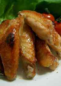 Easy Ponzu Chicken Wings