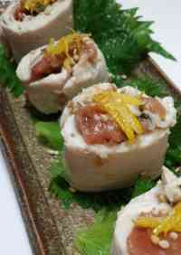 Chicken Tender Rolls with Plum and Shiso in the Microwave