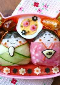 Girl's Festival Bento With Easy Onigiri