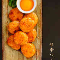 Sweet & Salty Teriyaki Tsukune Patties