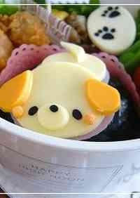Tail-Wagging Puppy Bento