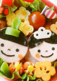 Hina Doll's Day Character Bento Rice Balls
