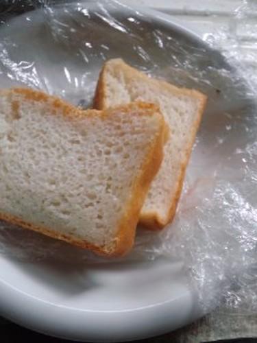 Gluten-free Fluffy Sandwich Bread