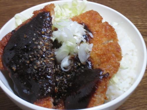 Easy Miso-Katsu Rice Bowl
