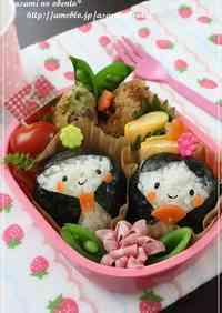 Doll Festival Hina-doll Bento