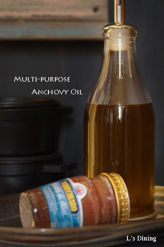 All-Purpose Anchovy Oil