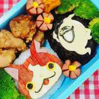 """Yokai-Watch"" Character Bento"