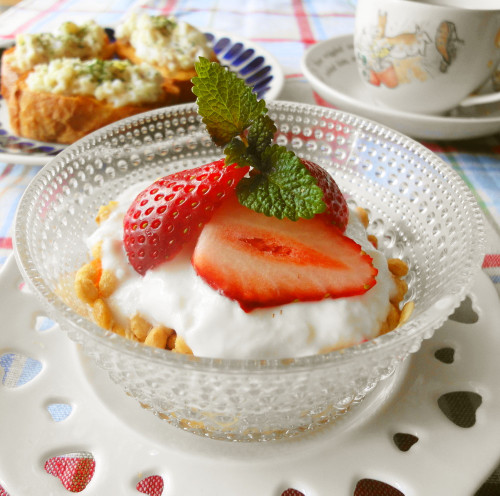 Granola with Strawberry Honey Yogurt