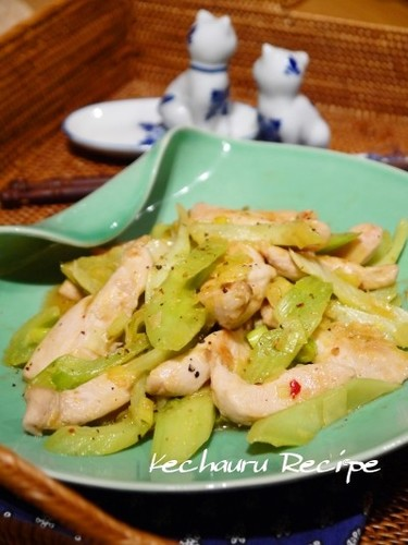 Stir-fried Chicken Breast and Celery with Spicy Hot Miso