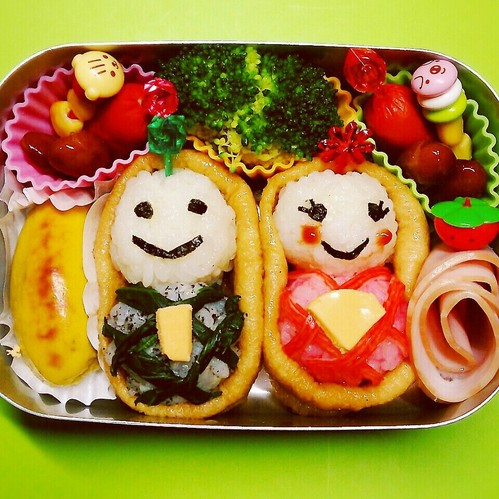 Doll's Day Bento with Inari Sushi Hina Dolls
