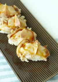 Boiled Hamaguri Clam Nigiri Sushi