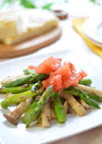 Easy Italian Dish with Asparagus and King Oyster Mushrooms