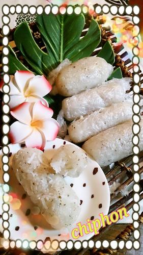 Jaja Bantal (Indonesian Dessert)