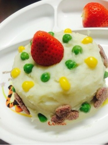 "Egg and Dairy Free Vegetable ""Birthday Cake"" For Babies"