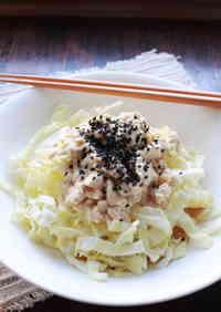 Tofu and Cabbage Salad