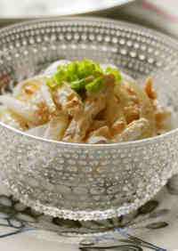 Sweet Onion & Steamed Chicken with Umeboshi and Mayonnaise
