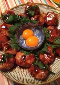 Chicken Tsukune Dumplings