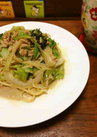 Spring Cabbage & Tuna Soy Milk Pasta