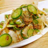 Kids Love This! Simmered Cucumber & Daikon Radish