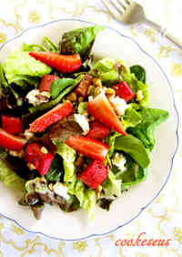 Rhubarb, Strawberry & Walnut Salad with Balsamic Vinegar Dressing