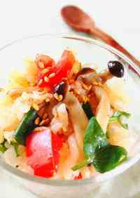 Rice Salad with Tomatoes, Shimeji Mushrooms, and Watercress