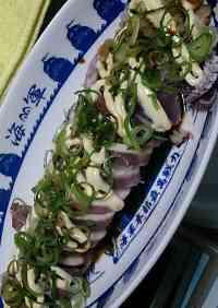 Easy Grated Daikon Radish Stuffed Squid