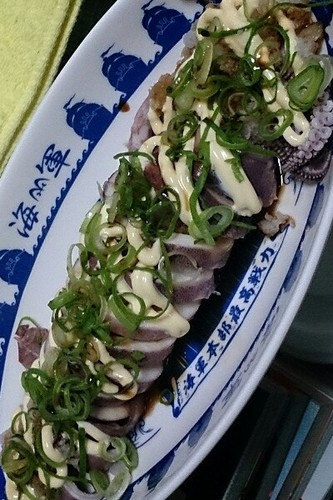 Easy Grated Daikon Radish Stuffed Squid