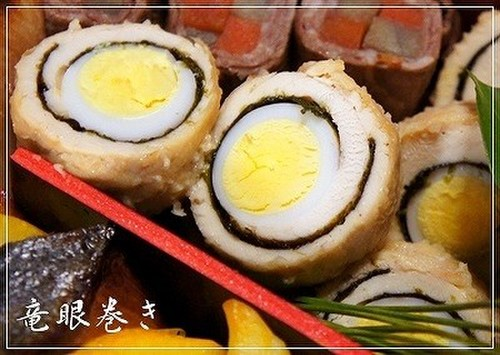 """Dragon Eyes"" with Quail Eggs: For New Years Osechi or Bentos"