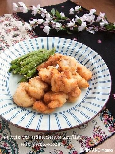 Fried Chicken Breast with Yuzu Pepper