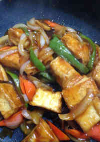 Budget-Friendly Recipe for Leftover Silken Tofu