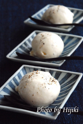 Black Pepper Ice Cream