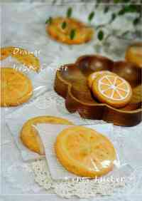 Refreshing Orange Icebox Cookies