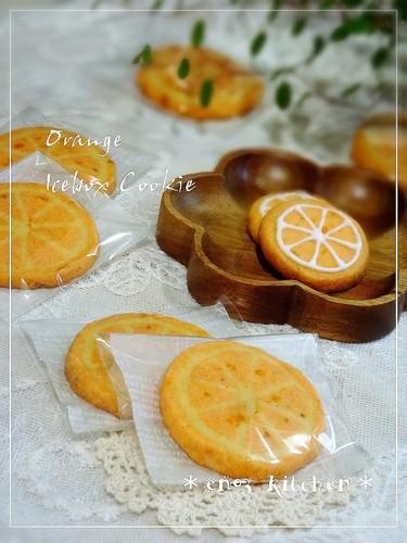Refreshing Orange Icebox Cookies