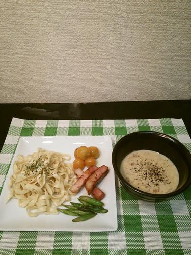 Handmade Pasta With Carbonara Dipping Sauce