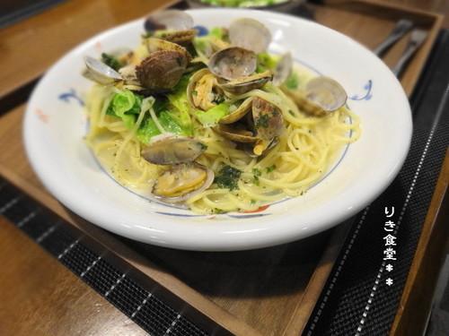 Spring Cabbage & Manila Clam Soup Pasta