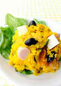 Easily Made in the Microwave!! Kabocha Squash Salad