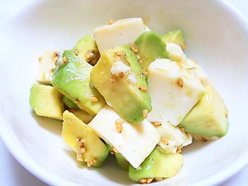 Avocado and Tofu Namul (Korean-style Salad)