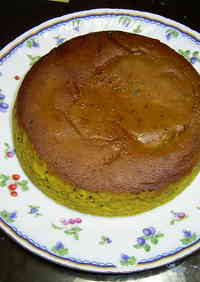 Mix and Bake Cake