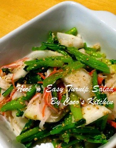 Turnip Namul-style Salad with Sesame Oil