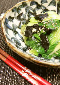 A Quick Side Dish in a Microwave! Bok Choy and Nori Seaweed Namul