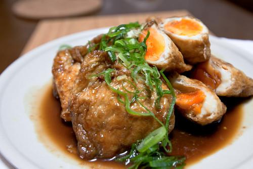Braised Aburaage 'Kinchaku' Pouches Stuffed with Eggs