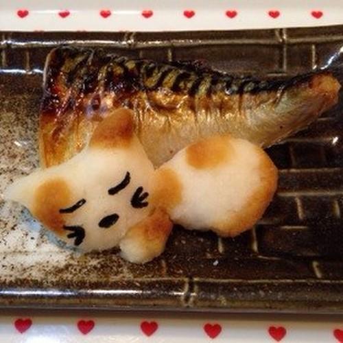 Make a kitten with daikon!