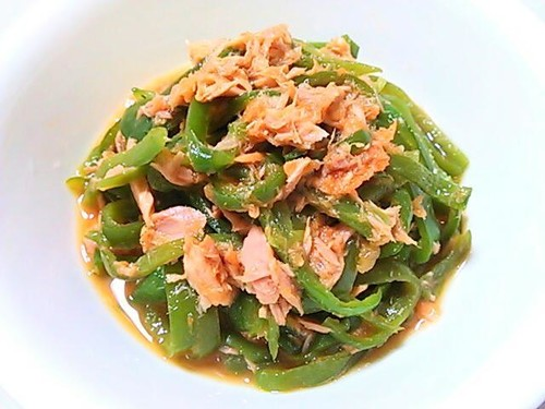 Green Pepper and Tuna with Grated Carrot Ponzu