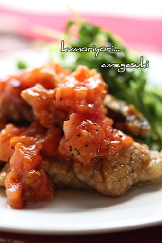 Mackerel Tatsuta Topped with Grilled Tomato