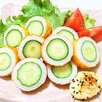 Cucumber Stuffed Chikuwa