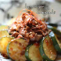 Gochujang & Lemon Flavored Zucchini and Beef